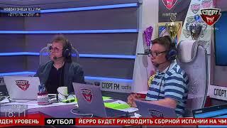 В.Рейнгольд и А.Кутиков в 100% Футбола. 13.06.2018