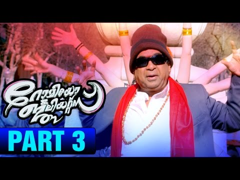 Romeo & Juliets Malayalam Movie HD | Part 3 | Allu Arjun | Amala Paul | Catherine Tresa | DSP