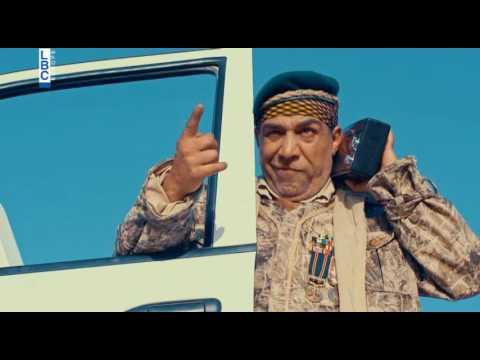 اعلان مسلسل الطواريد | رمضان 2016