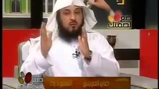klrung sheikh mohamed al arifi ber isis und hnliche gruppen untertitel deutsch