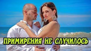 Дом-2 Свежие Новости.Эфир 13 Марта(13.03.2016)