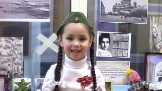 Панова Екатерина Захаровна
