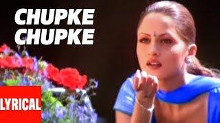 Chupke Chupke Lyrical Hindi Album   Mahek   Pankaj Udhas   Feat. John Abraham