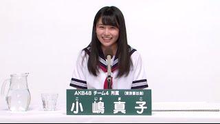 AKB48 45thシングル 選抜総選挙 アピールコメント AKB48 チーム4所属 小...