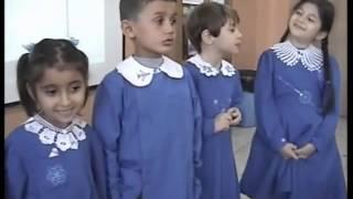 ÖĞRETMEN Çocuk Şarkıları