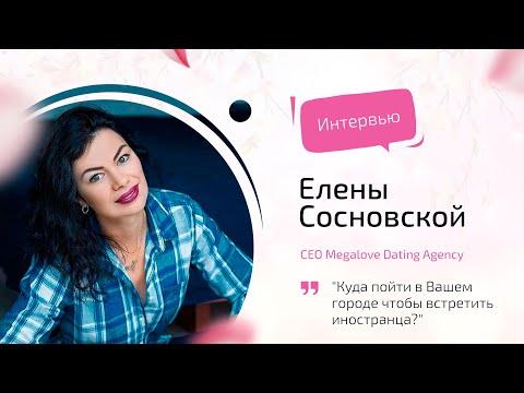 служба знакомств в городе ярославле