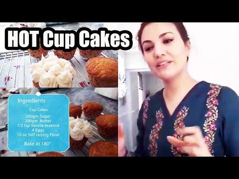 RK hot cakes | Reham Khan Official