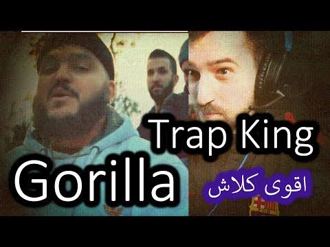 Trap King - Gorilla - ( Clip Officiel ) By Lexus Films Reaction Syr  +18