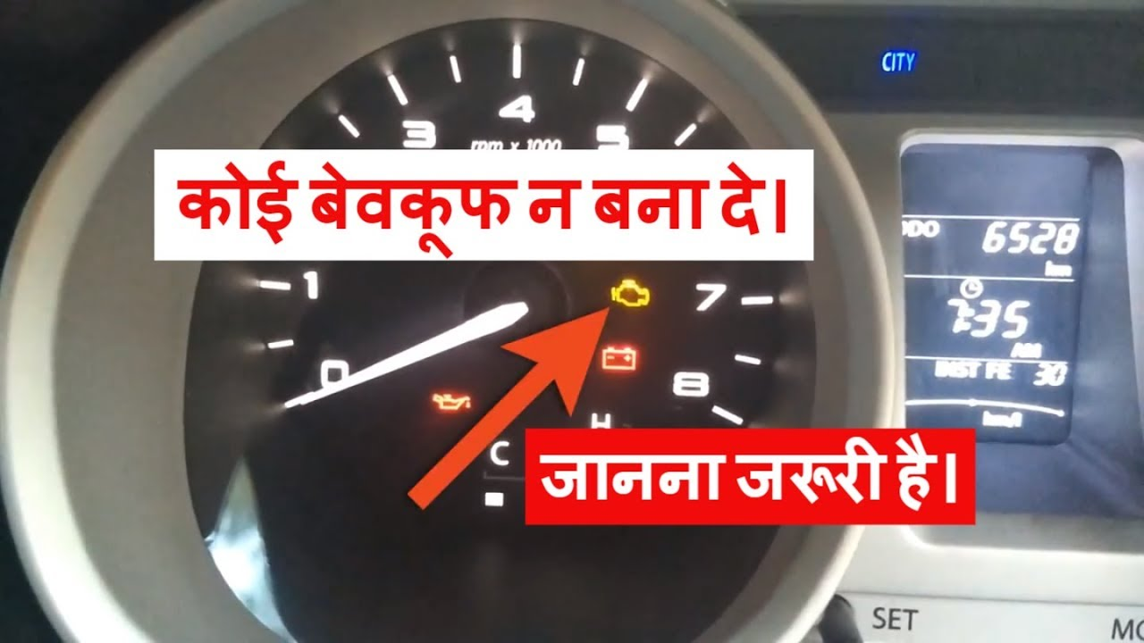 Top 5 Reasons For Check Engine Light It S A Warning Youtube