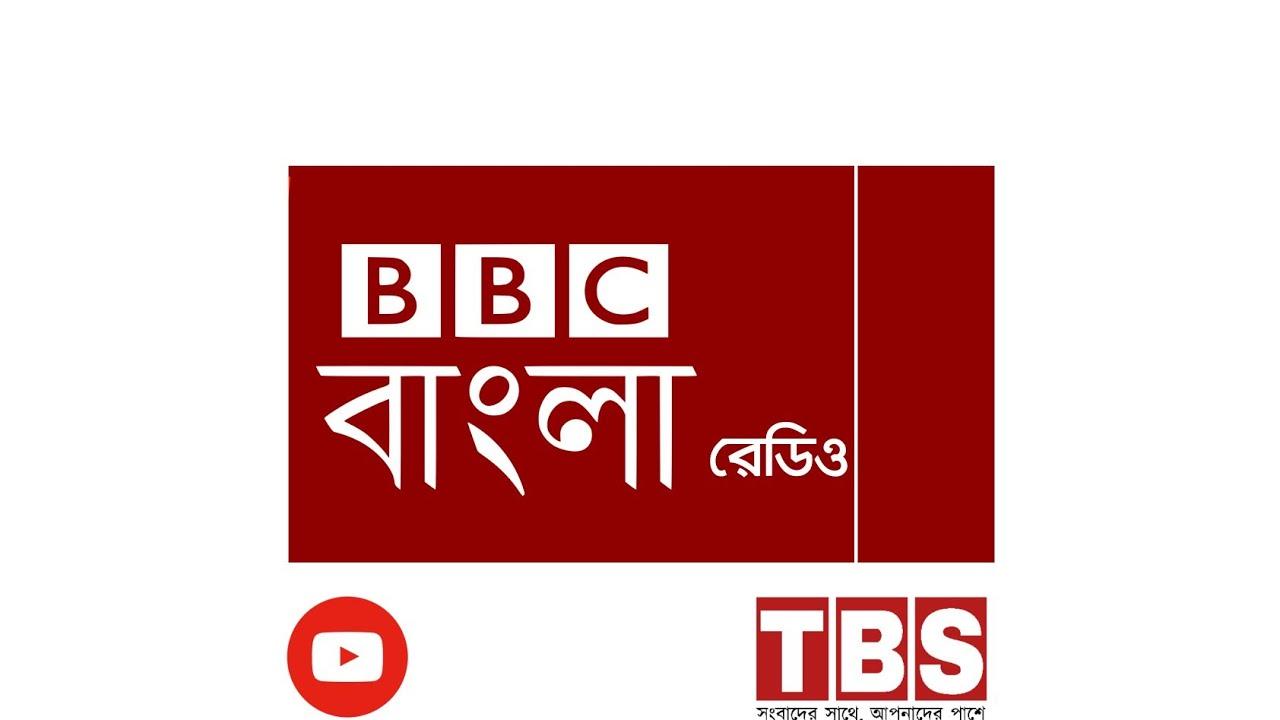 BBC Bangla  প্রবাহ   19  June , 2021  || BBC Bangla News Live!