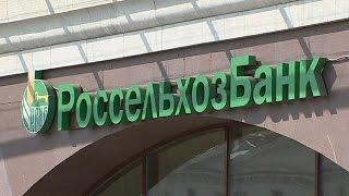 Rossiya banklari unga nisbatan Shveytsariya - iqtisodiyot ostida keldi