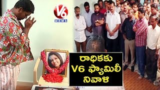 V6 News channel anchor Radhika Reddy Ends Life on Sunday by jumping...