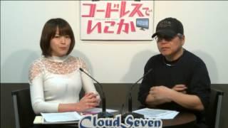 大阪・十三発トークライブ番組「コードレスでいこか」 出演:竹内義和、...
