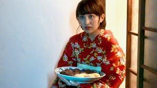 おはぎ持参の百田夏菜子が、尾上松也の秘密を不意に目撃/映画『すくってごらん』本編映像