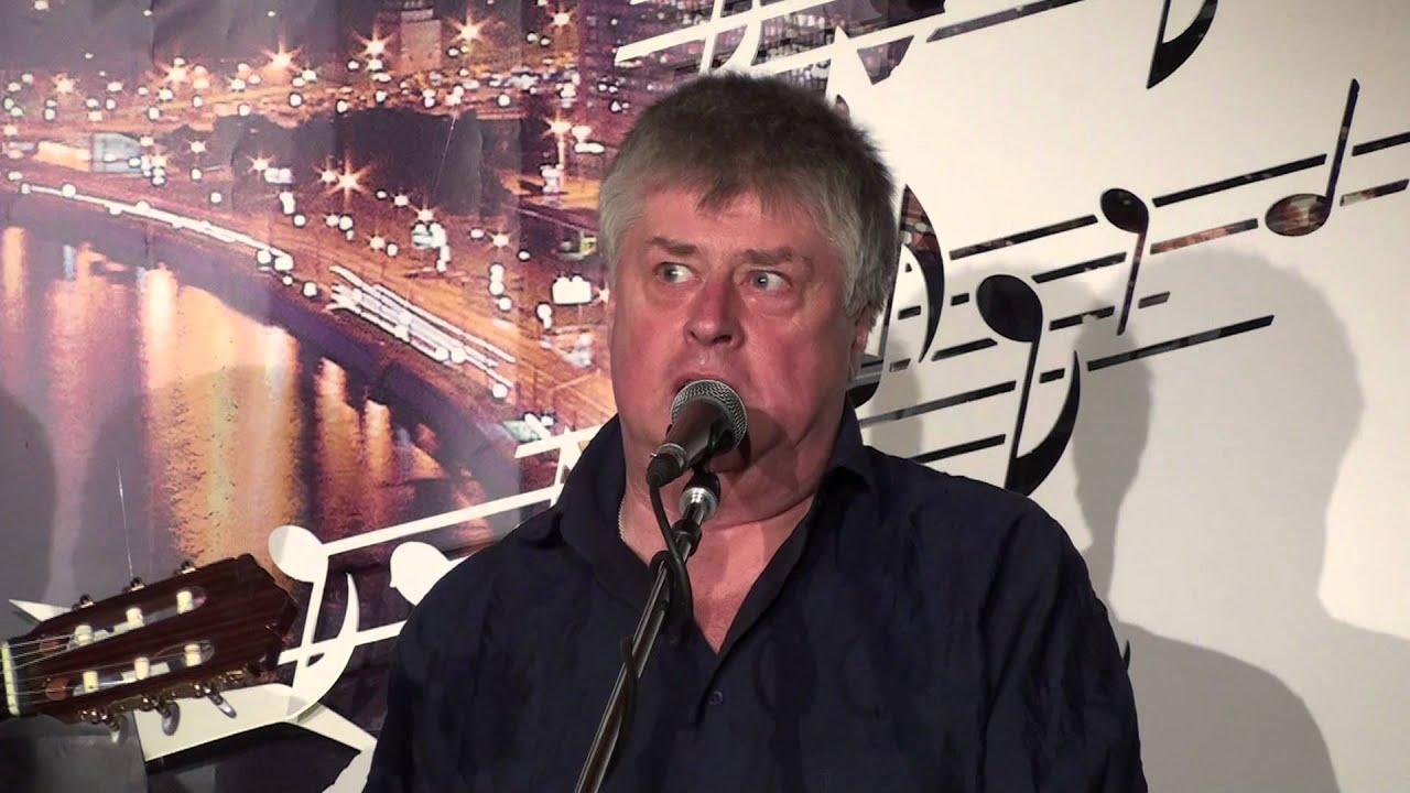 Л.Сергеев и Мищуки — Песнь о Козлове.