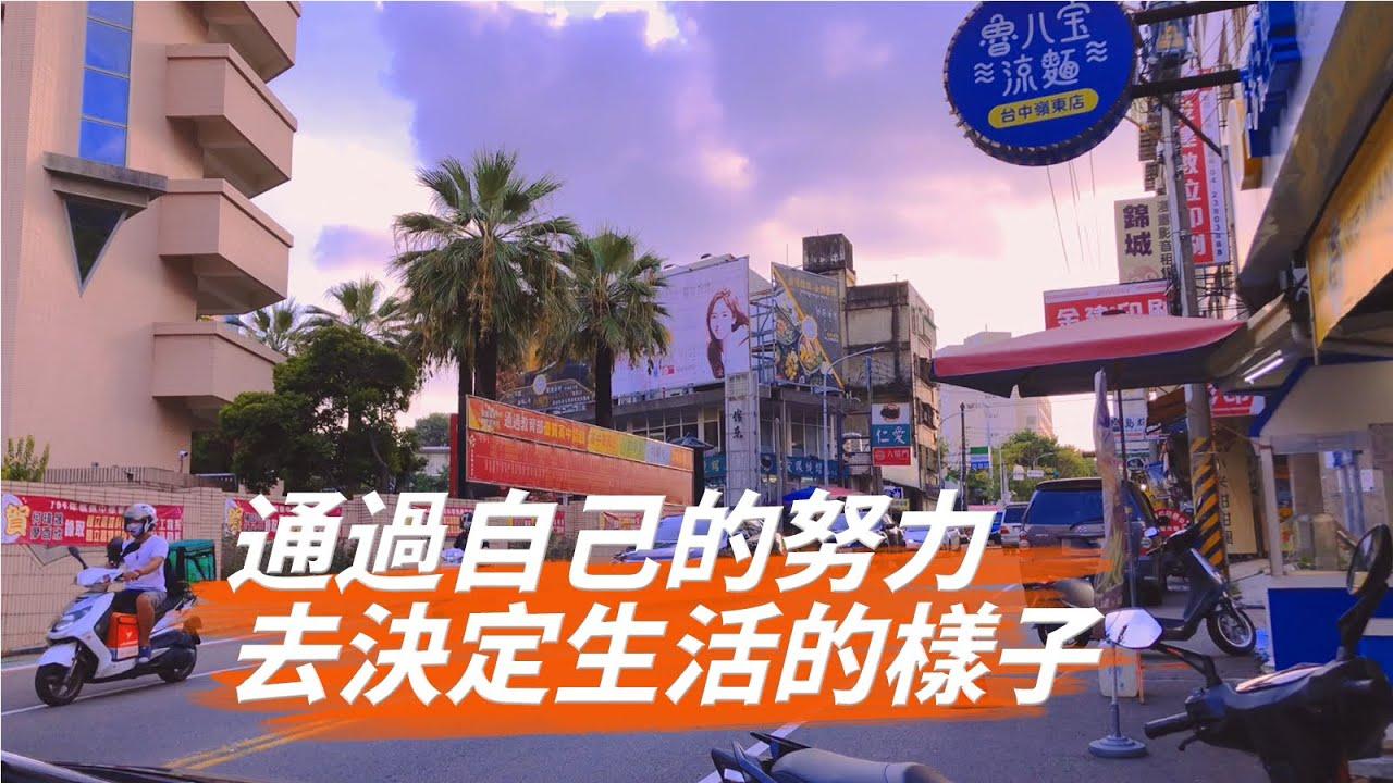 【上海姑娘遠嫁台灣的生活分享】買割包帶女兒剪頭髮!結尾有彩蛋噢~聽懂小可愛說什麼了嗎哈哈~