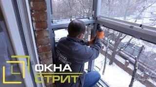 Смотреть видео хотим застеклить балкон