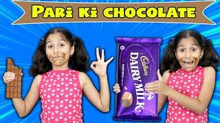 Jada Chocolate Khana Buri Baat hai | Short Film (Pari's Lifestyle)