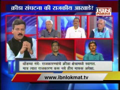 Bedhadak 17June 15 on Politics in Mumbai Cricket Association Election