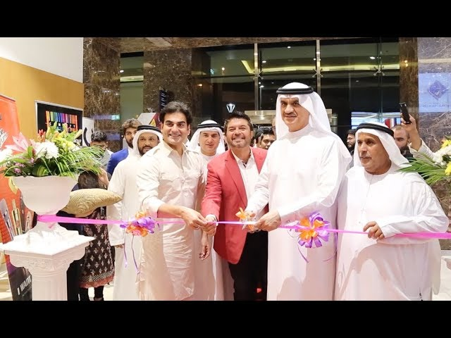 Ramadan Big Bazaar 2019 Inaugurated By Arbaaz Khan