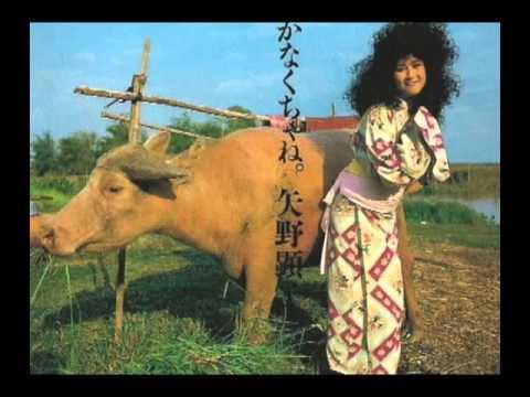 Akiko Yano - Ookii Ai