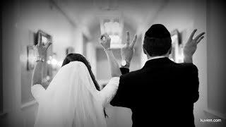 Eli & Sheva // Cinematic Trailer | Orthodox Jewish Wedding Video at Lake Terrace in Lakewood, NJ