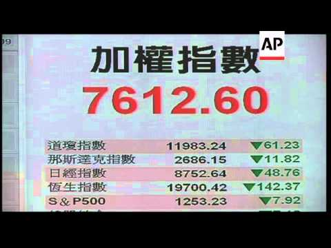 Asia markets open lower after G20 summit and talks of Greek interim govt