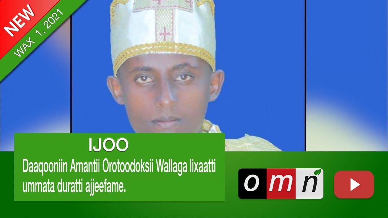 Download OMN: Oduu Ijoo  (Wax 1,2021)