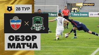 11.05.2019 Енисей   Краснодар   04. Обзор матча