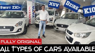 Used Cars For Sale |Sedan| |Hatchback|#XUV#Dzire#Vento#Swiftzxi+ |Top Models| |BCBV138|