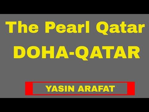 the pearl qatar - doha qatar 14/12/2017
