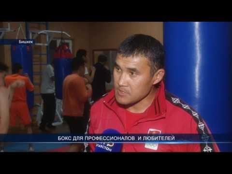 """Новости спорта на ГТРК """"ЭлТР"""""""