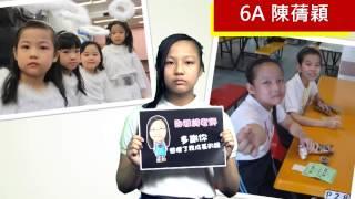 2014 2015年度 荃灣天主教小學 第四十四屆畢業生回憶錄