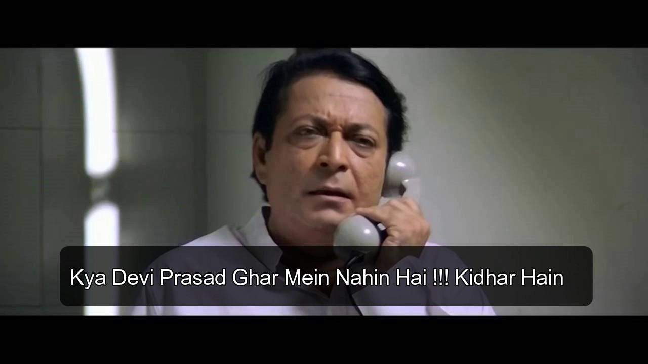 devi ka prasad hera pheri bollywood funny dialogue