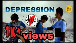 Depression||key to success||TAMIL||mini film||thanithamilan