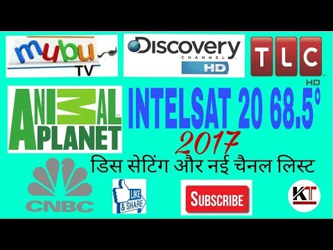 INTELSAT 20 68 5° FREE DISCOVERY HD CHANNEL DISH STTING