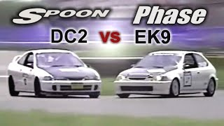 [ENG CC] Spoon Integra Type R DC2 vs. Phase Civic Type R EK9 battle Tsukuba 1997