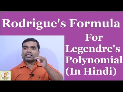 legendre's-polynomial---rodrigues-formula-in-hindi