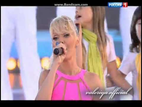 Валерия - Мы