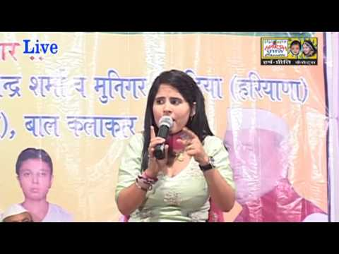 Deshi New Ragni, Ham Chhatri Rajput Jat Ke, Preeti Choudhary By Harsh Preeti Cassettes