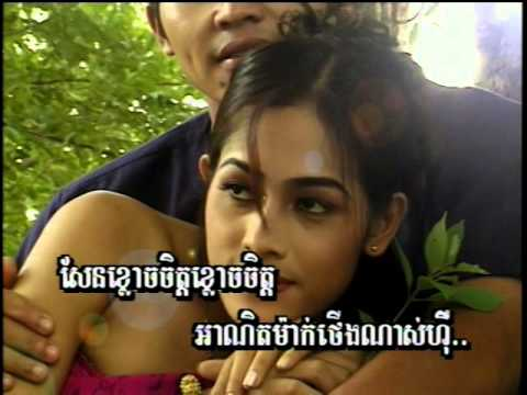 (Sing along) អនិច្ចាម៉ាក់ថឺង(Khmer Karaoke) Ak-Ni Cha Maak Theung.