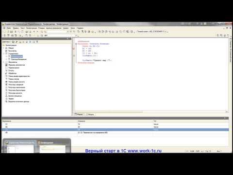 Курсы и вебинары Программист 1С в Специалисте