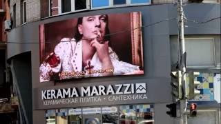 видео Разместить рекламу в Ростове-на-Дону