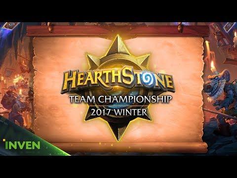[HTC 2017 WINTER] GAZUA VS SSG A조 1경기 #1 (HearthStone)_180108