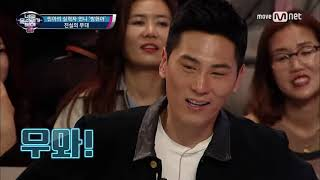 I Can See Your Voice 4 최초! 걸스데이 민아&친언니 합동무대! ′Something′…
