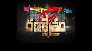 D.K. Aruna Vs Krishna Mohan Reddy | Raising Political Tension | at Gadwal