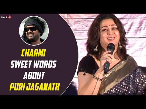 Charmi Sweet Words About puri jagannadh | Puri Jagan Birthday Celebrations | Puri Jagannadh | Charmi
