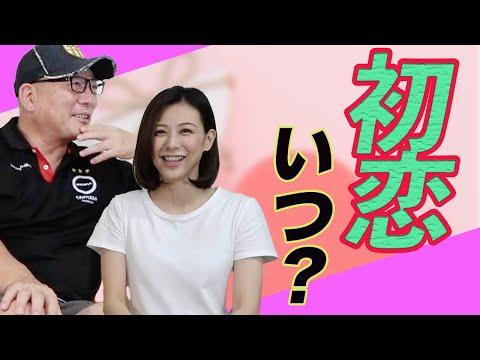 モデル宮内千早さんの人生のモテ期を特別にお伝えします。