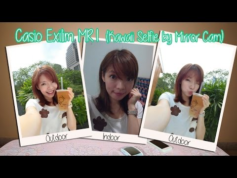 The Geek and The Wannabe: Unboxing Casio Exilim MR1 | Tiffany Yong
