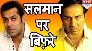 Salman Khan से नाराज Sunny Deol, Bigg Boss की Shooting बीच में ही छोड़ी!